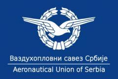ОДЛУКА О ЧЛАНАРИНАМА ВАЗДУХОПЛОВНОГ САВЕЗА СРБИЈЕ ЗА 2020.ГОДИНУ